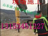 安徽阜阳焦作矿山开采大型岩石劈裂机 打多大的孔?