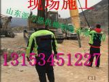 安徽巢湖新乡液压大型岩石劈裂机 大型石头破石机