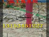 安徽亳州许昌 大型液压岩石分裂机 机载岩石劈裂机