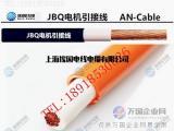 火牛线,电焊机电缆