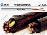 耐低温60度80°电缆,防冻耐寒户外安装电缆
