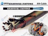 自动化焊接耐扭转电缆,焊接机械手臂耐磨电缆
