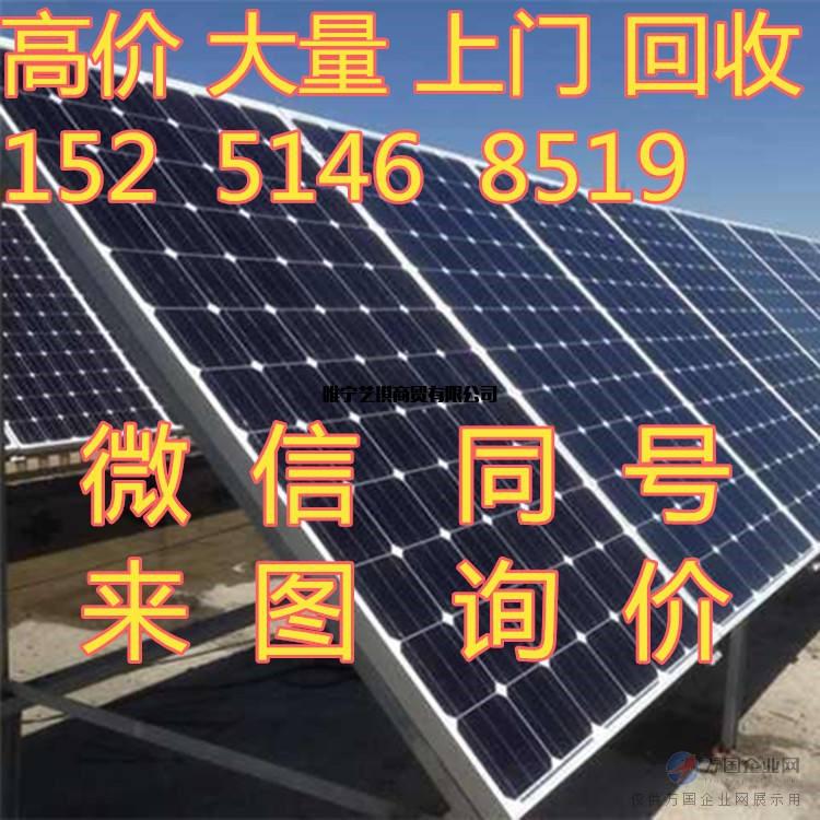 二手太阳能电池板回收拆掉太阳能电池板回收