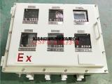 电加热数字显示防爆温控仪表箱