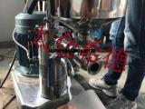 沉析纤维高速分散机