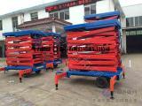 上海剪叉式移动升降机平台厂家直销