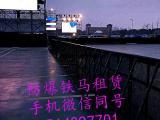 防暴栏上海厂家定制供应 音乐节防暴栏供应商优惠租赁