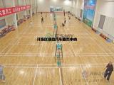 能生产制造出与国际水平接轨的体育木地板的厂家更是凤毛麟角