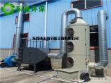 东莞电路板废气处理喷淋塔设备净化效果更佳