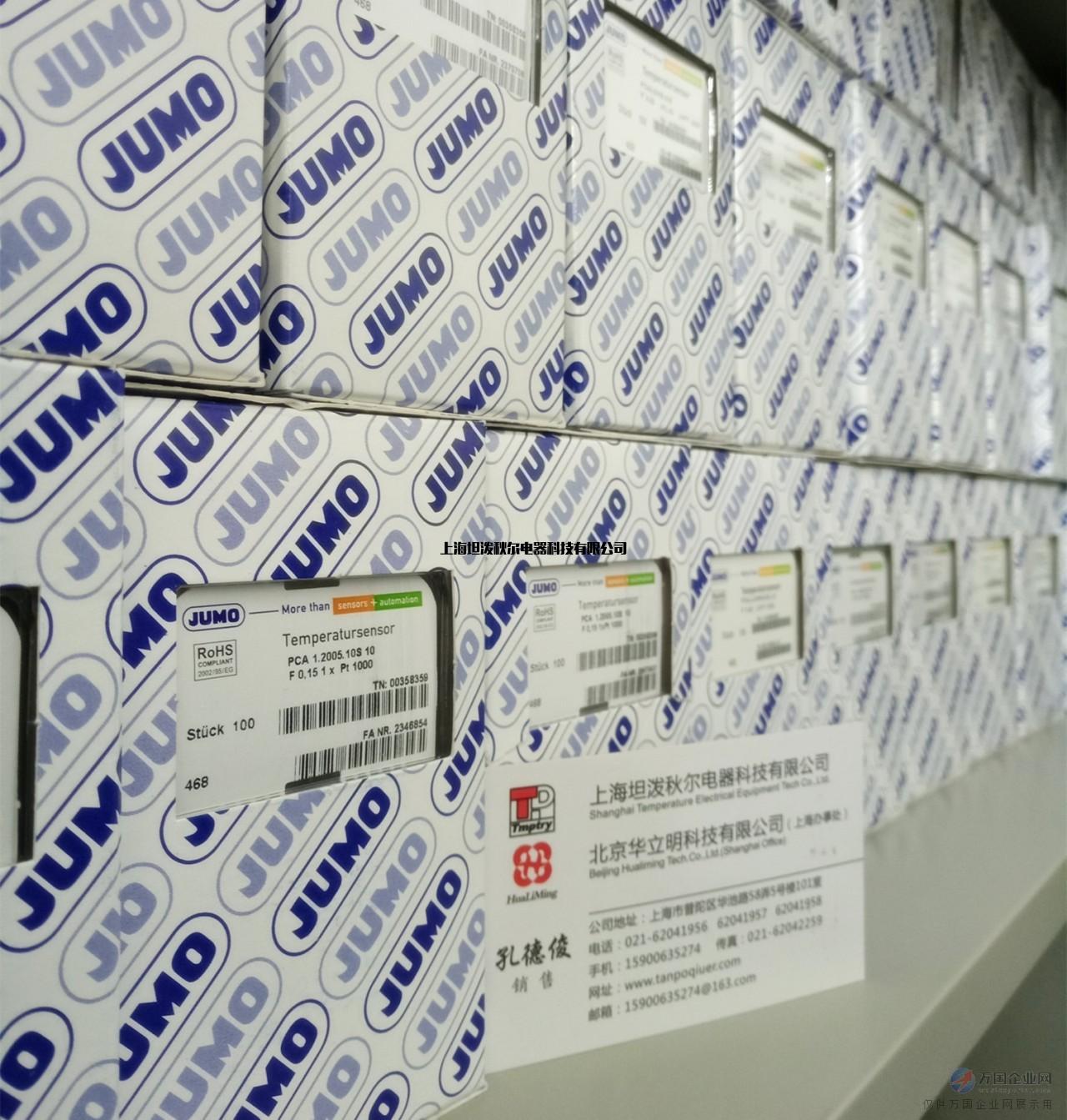 德国久茂薄膜式铂电阻温度传感元件JUMO热电阻
