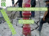 广东深圳柴油型分裂机大型矿山岩石劈裂机价格