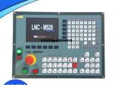 宝元数控系统LNC-M520H死机维修,宝元控制器维修厂家