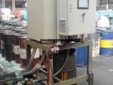 全自动离心净油机-自动排渣