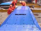 专业生产 船舱衬板 护舷大板 船坞垫块等 耐磨防水抗冲击