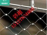 庭院防坠落安全防护网-不锈钢绳阳台隐形防护网-不锈钢绳网