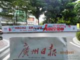 广州停车场出入口广告道闸(栏杆)广告发布一对一宣传
