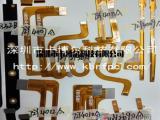 深圳fpc加急板生产
