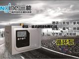 【家庭热水系统】设计,家庭热水系统产品介绍
