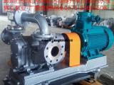 转子泵,凸轮转子泵,活塞转子泵,旋转活塞泵