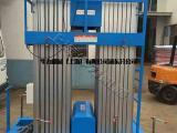 上海双桅柱铝合金液压升降平台质量好的厂家