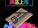 淄博市净化装修板 医疗装饰板安装简易