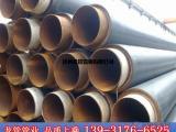 聚氨酯热水复合保温管生产厂家