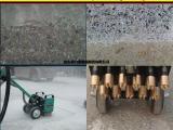 湖南邵阳气动锤气动凿毛机混凝土水泥机打荔枝菠萝面磨毛打毛机械