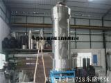 东莞电路板使用喷淋塔进行废气处理
