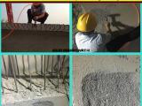 永州石材加工工具电动凿毛机电锤改装打板材混凝土荔枝麻面合金磨