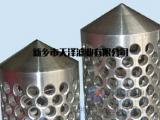 供应高强度304不锈钢冲孔复合烧结滤网复合冲孔板质优价廉