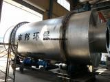 盐城丰邦长期供应三回程回转式烘干机专业生产厂家值得信赖