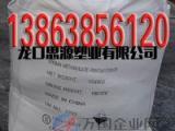 办理危包证吨袋生产商-提供出口商检单