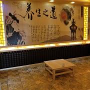 河南惠邦汗蒸服务有限公司的形象照片