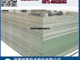 6082铝合金板厂家明泰价格