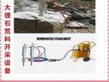 四川遂宁厂房楼内钢筋混凝土构件拆除设备岩石劈裂机专用