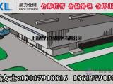 上海临时仓库,短租仓库,仓储托管,小面积仓库出租