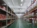 杨浦区仓储托管,小面积仓库,20平方起租