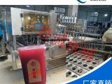 杯装酸梅汤灌装封口机 百分之百纯冰镇酸梅汤灌装封口机