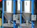 500公斤塑料颗粒搅拌机 小型塑料烘干搅拌机厂家
