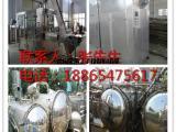 回收收购闲置不锈钢搪瓷反应釜整厂设备