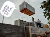 非标尺寸定制建筑模板