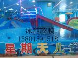 北京专业防水膜卷材,泳池防水胶膜专业焊接施工