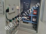 【京通变频器压瓦机配电箱 电控柜 全自动数控电脑箱】