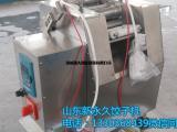 厂家直销多功能饺子机全自动仿手工包饺子机