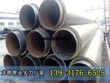 聚氨酯直埋发泡保温管生产厂家