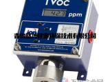 英国离子 在线气体监测仪-TVOC