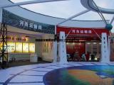展览公司-展台设计搭建-展厅布置