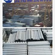 云南赣强钢材贸易有限公司的形象照片