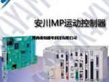 安川运动控模块MBU-03 JEPMC-BU2220西北代理