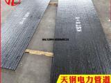 厂家直销高硬度碳化铬耐磨复合板 10+10 卓越的耐磨耗特性